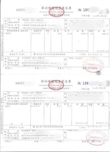 sample, fapiao, receipt, VAT tax rebate, China, legislation, rules, VAT, tax, rebate, document, official, red stamp, finance, money, income, revenue, payment