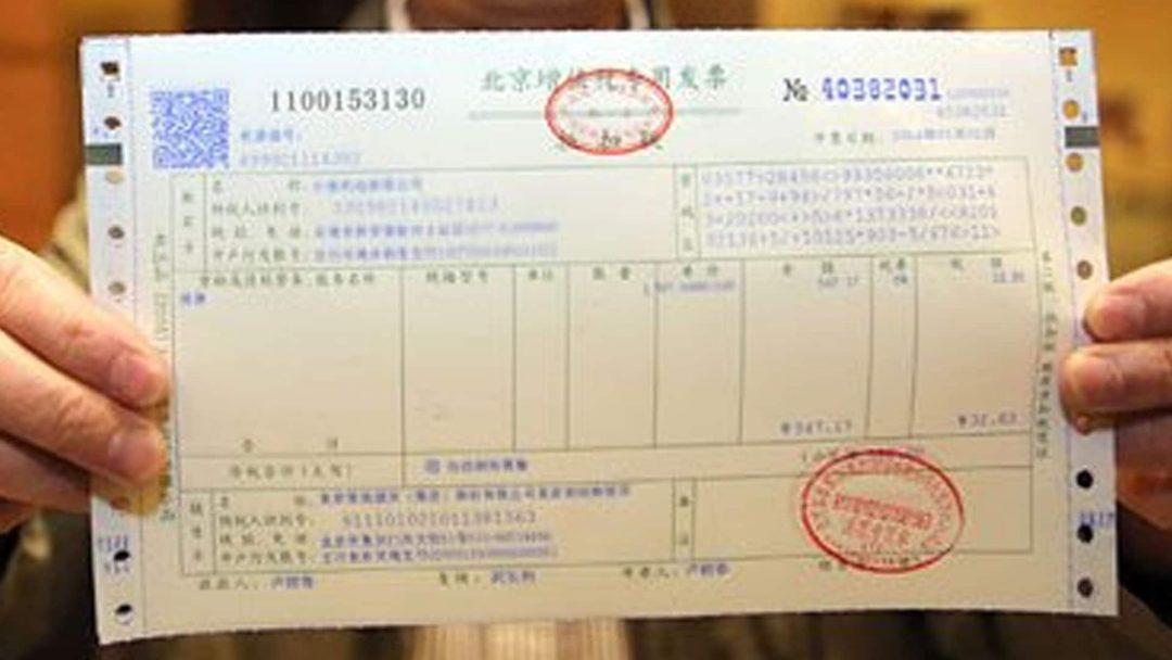 The New Fapiao Legislation Explained - Incorp China