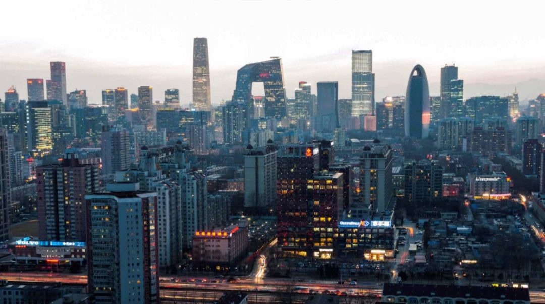 Beijing, China, capital, set up your company in China