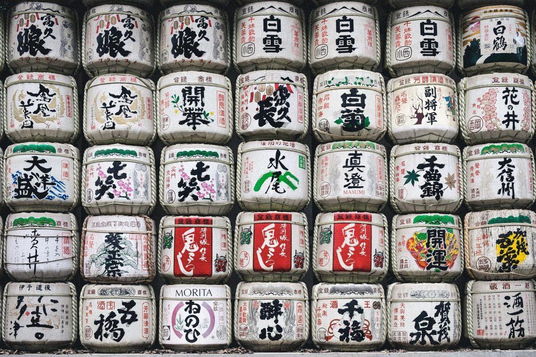 Trademark in China,sake barrels, incorp china, incorpchina, chinese trademarks